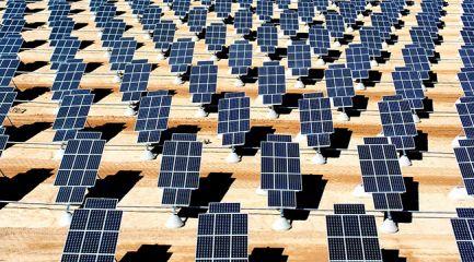 محطة للطاقة الشمسية - صورة ارشيفية