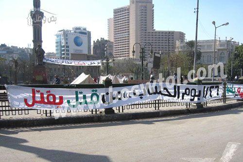 حنا: القضاء والنيابة ليس لهما صلة بأمور السياسة أو تهدئة الأحداث